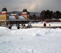 Schouler Park Ice Skating